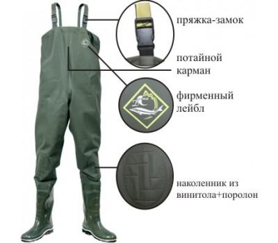 Полукомбинезон рыбацкий ДюнАстра 152