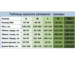 Жилет Фишер разгрузочный разм.48-50