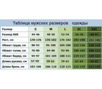 Костюм Горка 3 рептилия Д/С разм.52-54