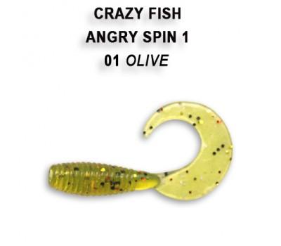 """Силиконовая приманка Crazy Fish ANGRY SPIN 1"""" 20-25-1-5"""