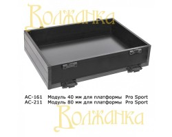 Модуль 40мм для платформы Pro Sport D36
