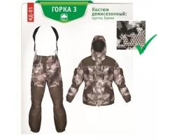 Костюм Горка 3 рептилия Д-С разм.48-50
