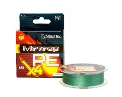 Леска плетеная Метеор Х4 150м 0.10мм 4.55кг зеленый