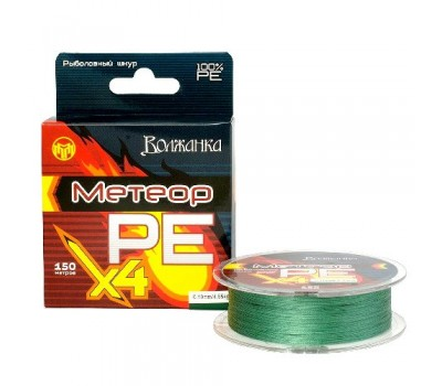 Леска плетеная Метеор Х4 150м 0.16мм 8.18кг зеленый