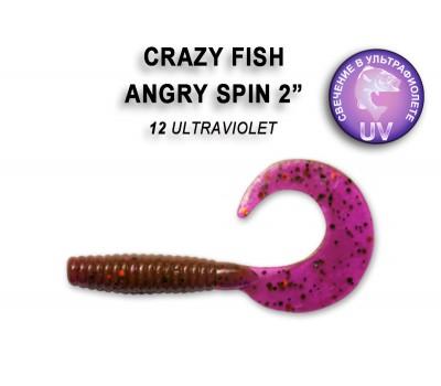 """Силиконовая приманка Crazy Fish ANGRY SPIN 2"""" 21-45-12-4"""