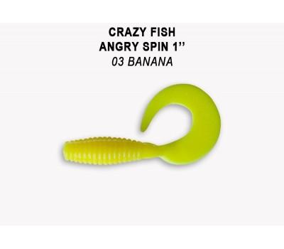 """Силиконовая приманка Crazy Fish ANGRY SPIN 1"""" 20-25-3-6"""