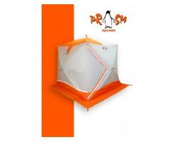 Палатка зимняя куб Пингвин Призма Премиум 1слой цвет бело-оранжевый
