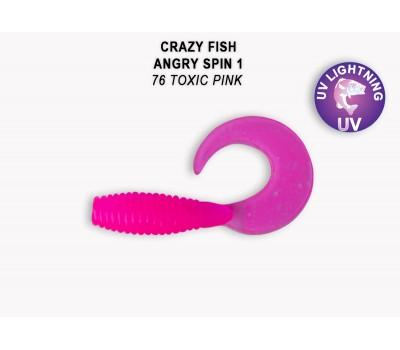 """Силиконовая приманка Crazy Fish ANGRY SPIN 1"""" 20-25-76-6"""