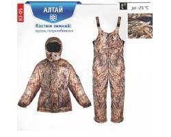 Зимний костюм Алтай